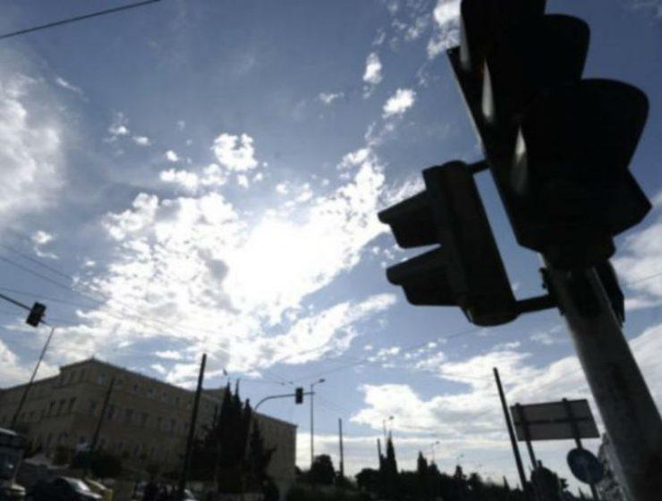 Αίθριος καιρός Αθήνα