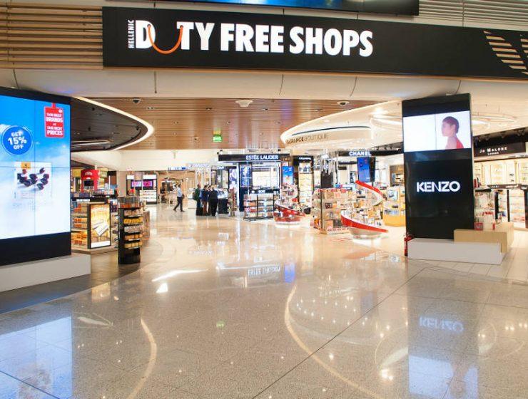 Το αεροδρόμιο με τα ακριβότερα duty free στον κόσμο... είναι ελληνικό!