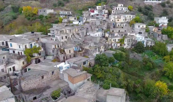 χωριό φάντασμα