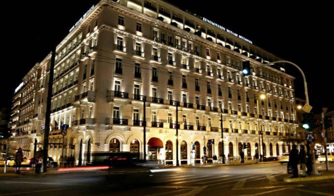 καλύτερα ξενοδοχεία Conde Nast Traveler