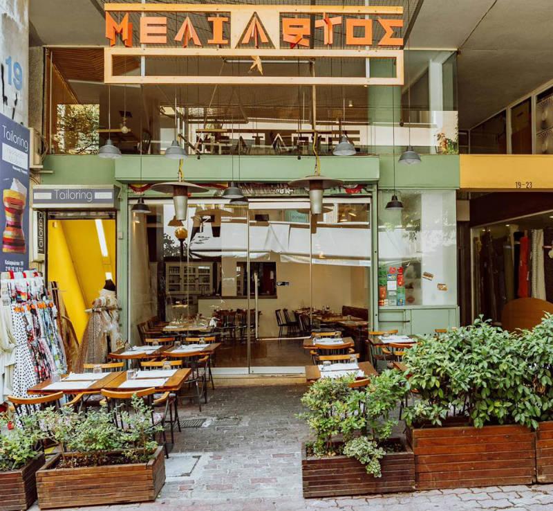 Μελίλωτος εστιατόριο Αθήνα