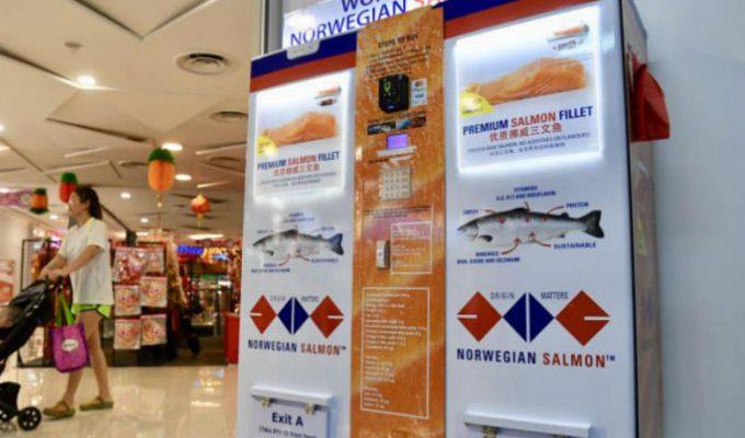Το πρώτο ATM... σολομού στον κόσμο είναι γεγονός!