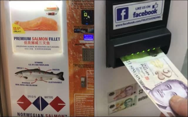 ATM σολομού Σιγκαπούρη