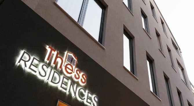 εξωτερική όψη, Thess Residences
