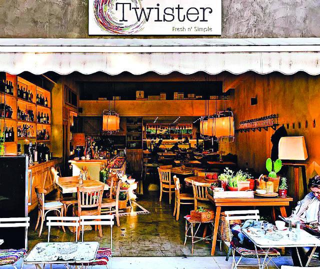 Twister Fresh n' Simple Κουκάκι