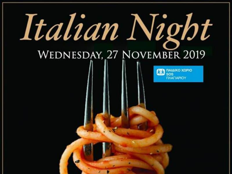 Στις 27 Νοεμβρίου υποδεχόμαστε τo «Italian Night with…SOS»!