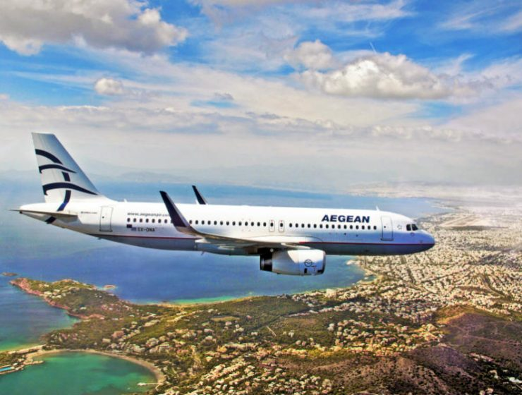 Aegean Airlines προσλήψη