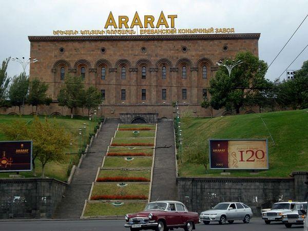 Αραράτ, Γιερεβάν