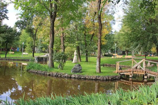 Πάρκο,Γιερεβάν