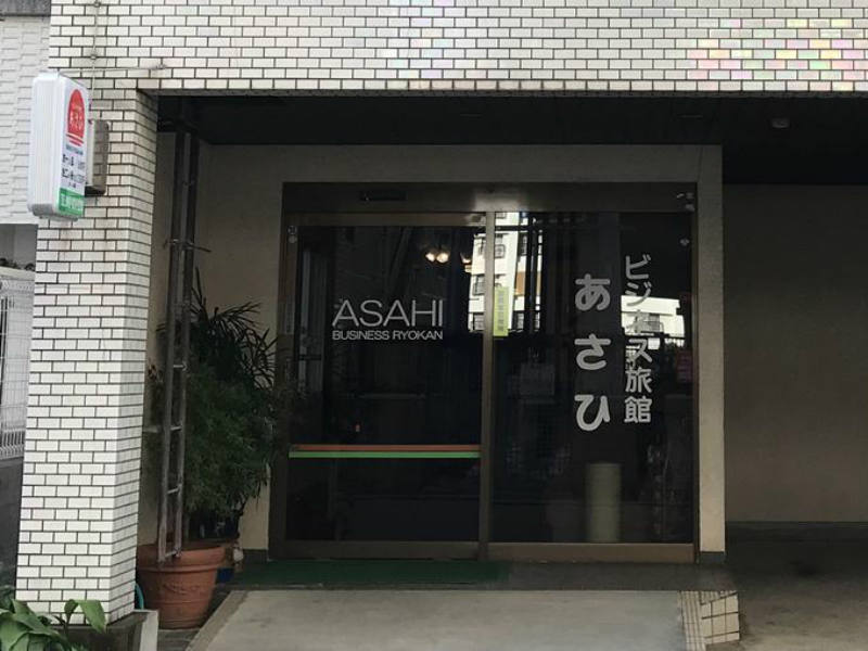 Απίστευτο! Σε αυτό το ξενοδοχείο στην Ιαπωνία πληρώνεις 1 δολάριο τη διανυκτέρευση!