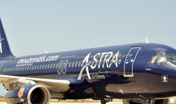 Astra Airlines ακύρωση πτήσεων