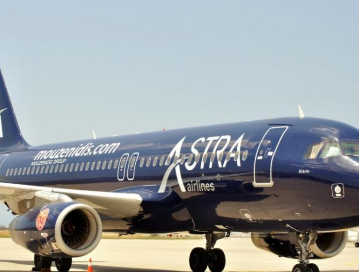 Astra Airlines ακύρωση πτήσεων