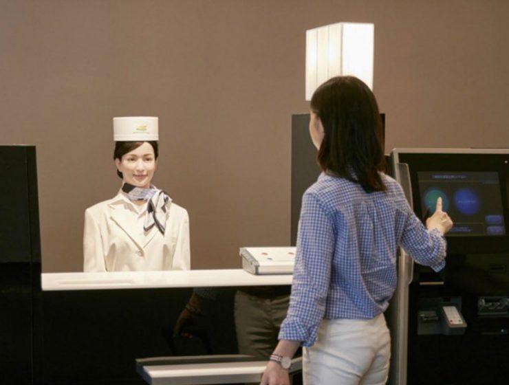 ξενοδοχείο ρομπότ