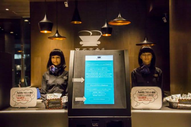 Henn-Ha ξενοδοχείο ρομπότ