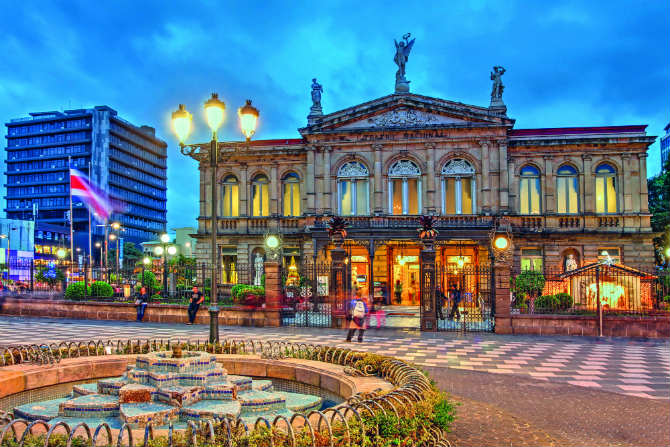 Εθνικό Θέατρο στο Σαν Χοσέ, Κόστα Ρίκα