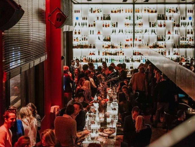 Tunes Bar, Ολλανδία μπαρ