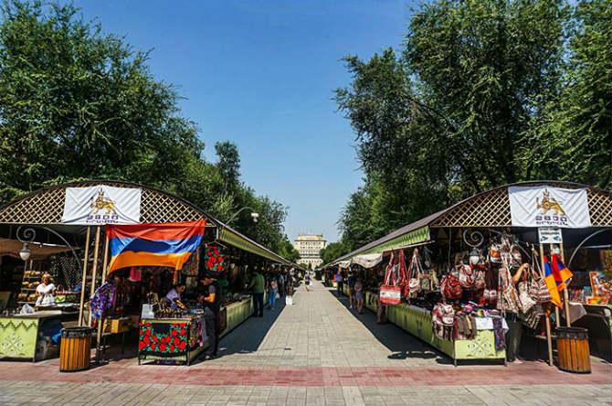 Αγορά, Γιερεβάν