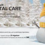Renault Total Care Winter