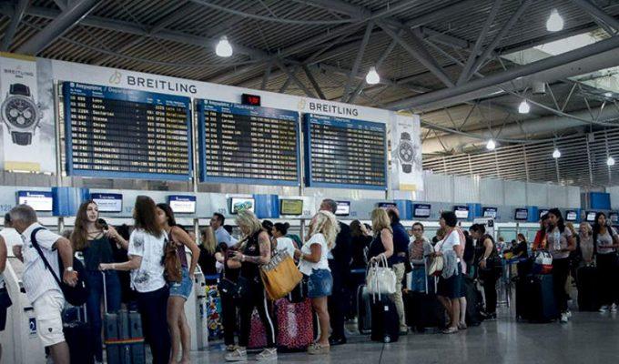συμβουλές επιβίωσης αεροδρόμιο