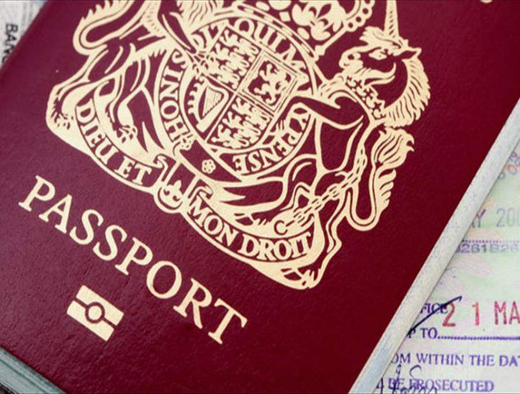 πρωτότυπες σφραγίδες διαβατηρίου