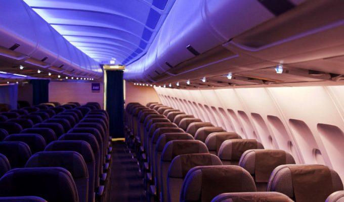 φωτισμός αεροπλάνο