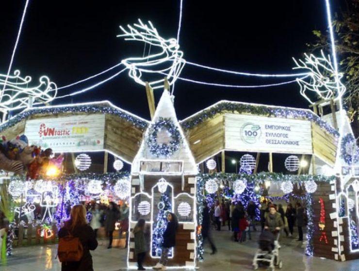 Χριστουγεννιάτικο χωριό Θεσσαλονίκη
