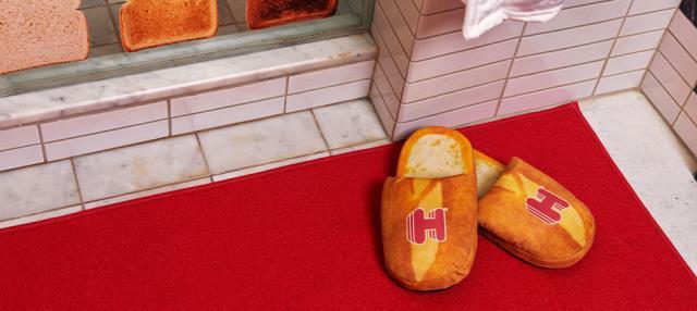 Bread & Breakfast δωμάτιο - παντόφλες