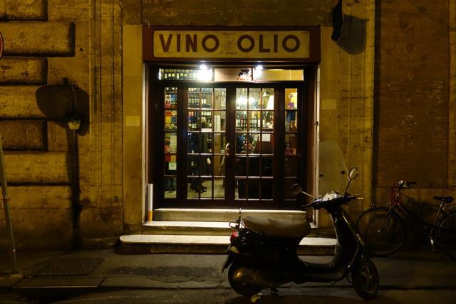 Il Goccetto wine bar Ρώμη