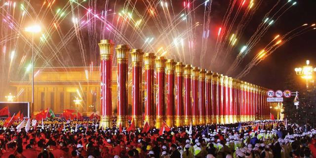 Κινέζικη Πρωτοχρονιά στο Πεκίνο