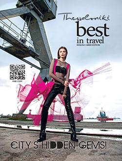 Best in Travel Thessaloniki 2020