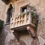 Airbnb: Σπίτι της Ιουλιέτας