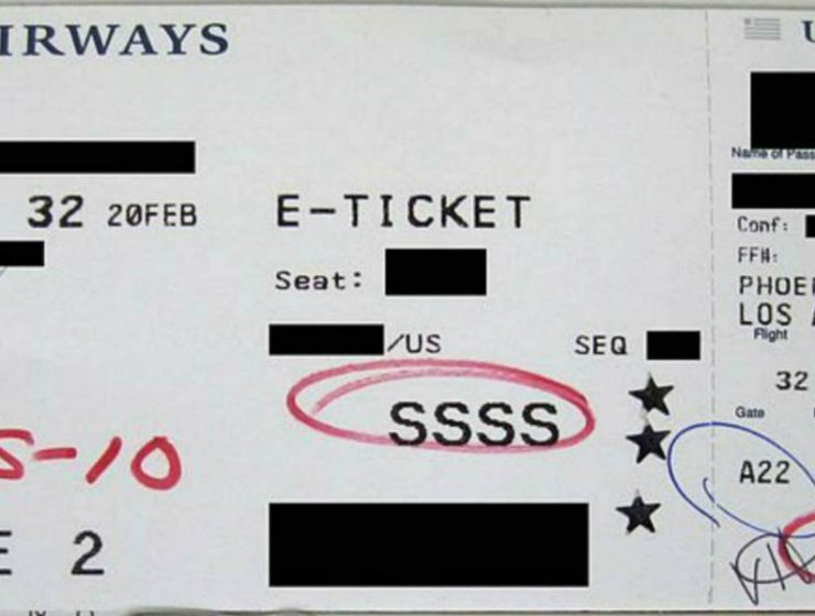 κωδικός εισιτήριο