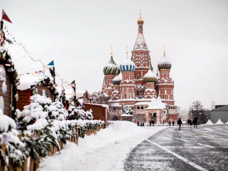 Μόσχα ταξίδι