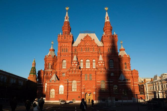 Κρατικό Ιστορικό Μουσείο