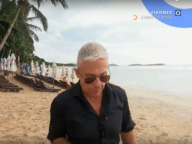 Τάσος Δούσης: Οι «Εικόνες» ταξιδεύουν στη μαγευτική Ταϊλάνδη! Μη χάσετε το δεύτερο μέρος!