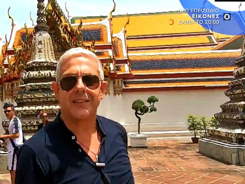Ο Τάσος Δούσης και οι «Εικόνες» μας ξεναγούν στην μοναδική Μπανγκόκ! Μην χάσετε το νέο επεισόδιο! (video)