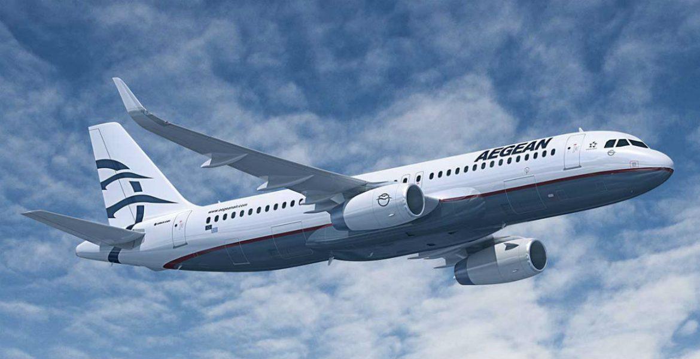 Aegean Airlines νέα