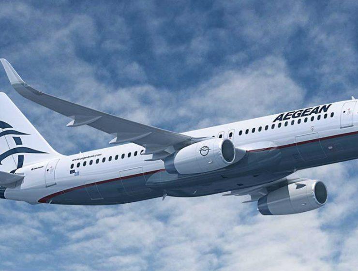 Aegean Airlines εν πτήσει