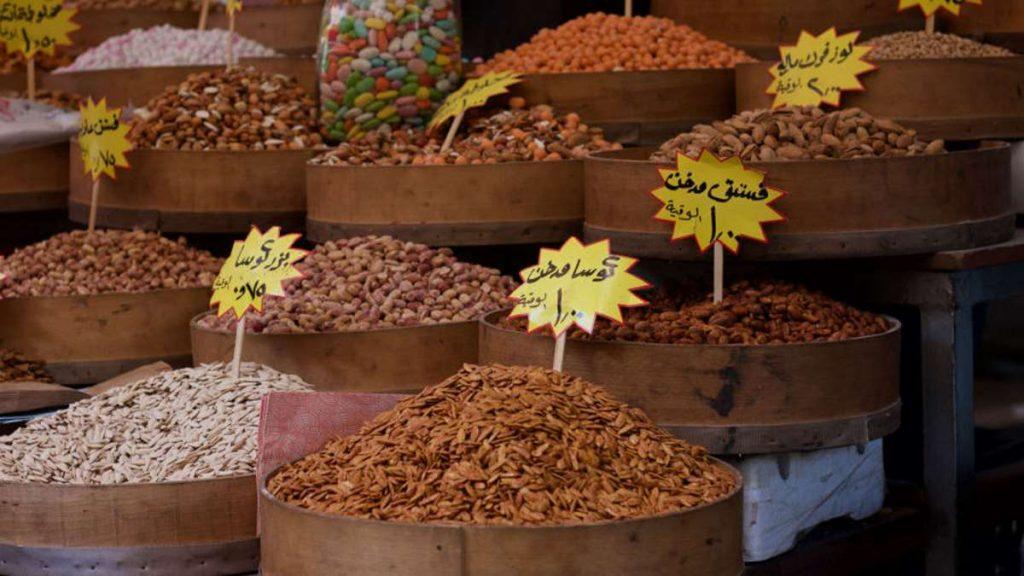 Ψημένοι ξηροί καρποί - Ιορδανία φαγητά
