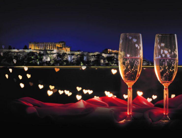 Radisson Βlu Park Hotel Athens Αγίου Βαλεντίνου