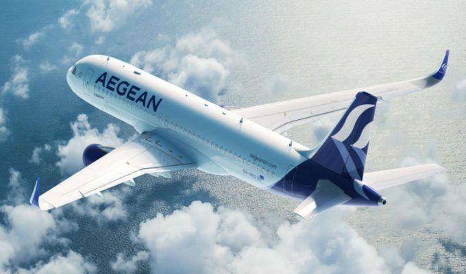 Aegean Airlines νέα - ανακοίνωση