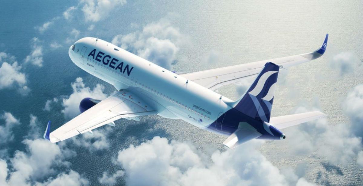 Aegean Airlines: Έκτακτη ενημέρωση για μείωση των πτήσεων