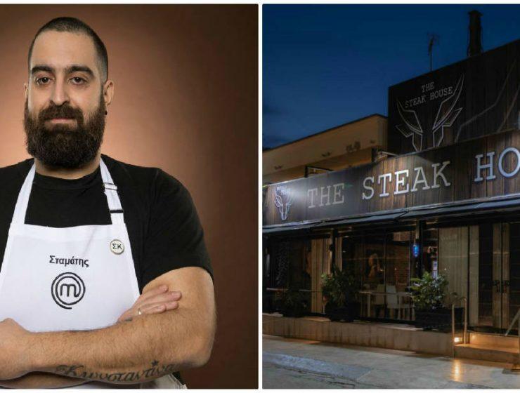Αυτό είναι το εστιατόριο του Σταμάτη Κωβαίου από το Master Chef, για τους λάτρεις της κρεατοφαγίας!