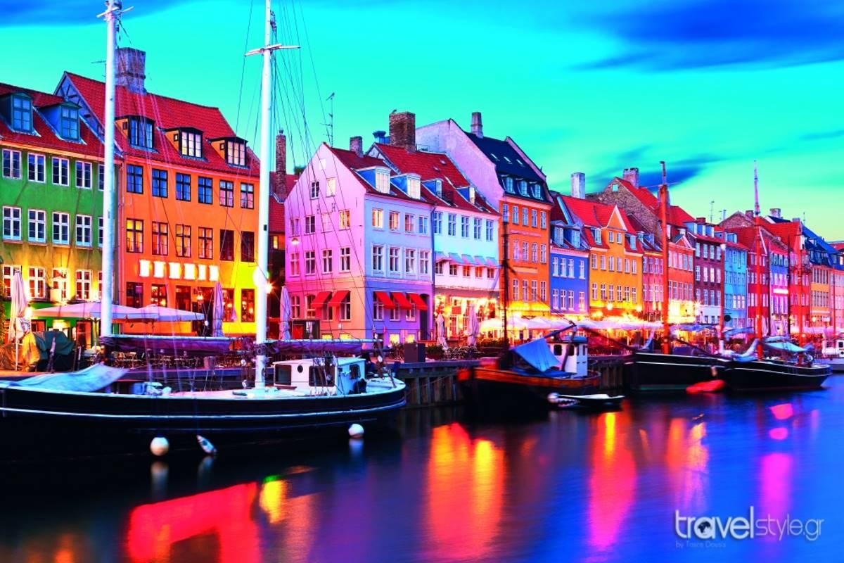 Κοπεγχάγη πολύχρωμη πόλη