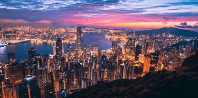 Χονγκ Κονγκ, Κίνα