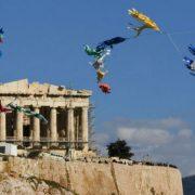 Κορονοϊός στην Αθήνα - Καθαρά Δευτέρα