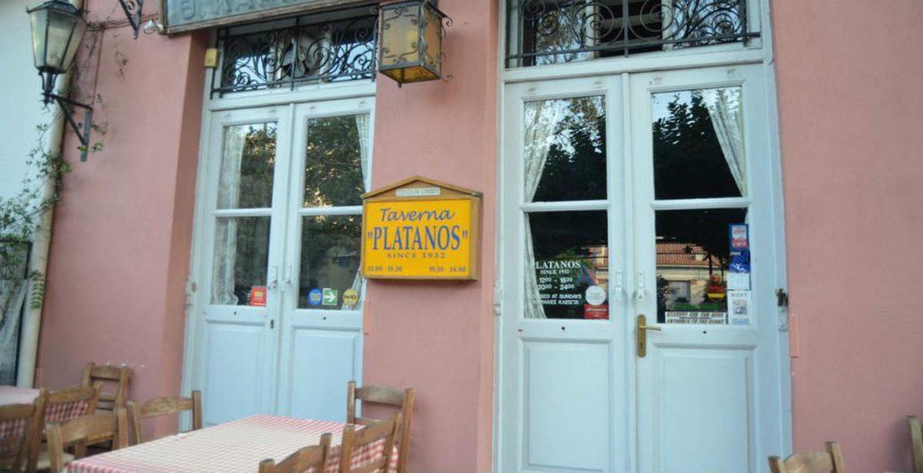 Τα 10 παλιότερα εστιατόρια και ταβέρνες της Αθήνας!