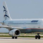 Aegean νέα - πτήση - εισιτήρια