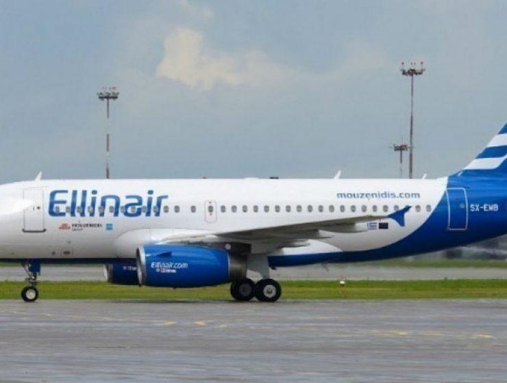Ellinair πτήσεις