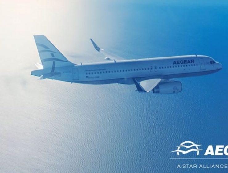 Aegean αεροπλάνο στον ουρανό